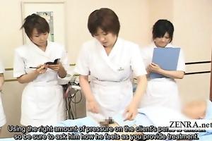 subtitled cfnm japanese cook jerking spa group